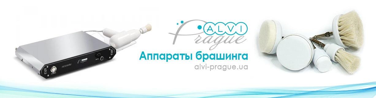 аппараты брашинга купить аппарат брашинг профессиональный цена украина