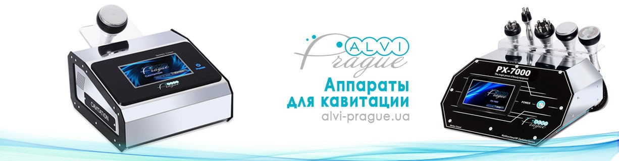 аппараты кавитации купить аппарат кавитация профессиональный цена украина