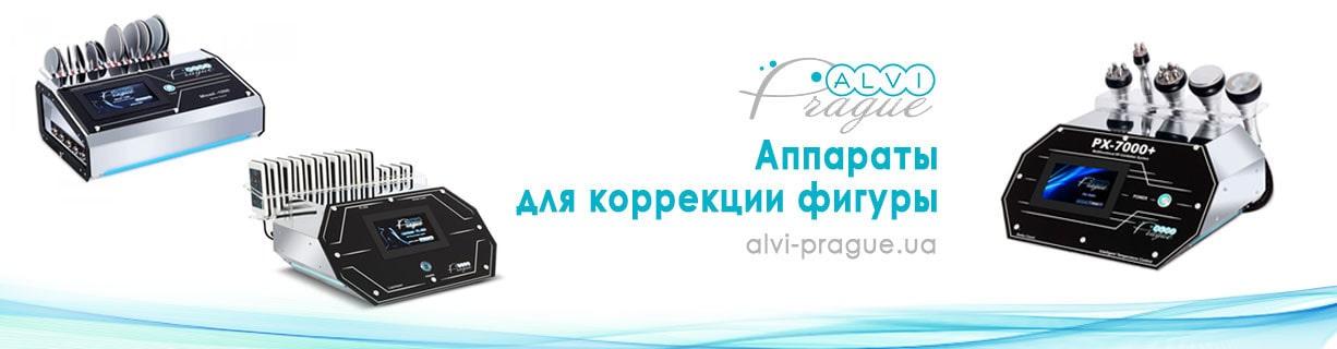 аппараты коррекции фигуры купить аппарат коррекция фигура цена украина