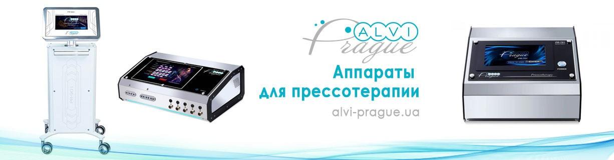 аппараты прессотерапии купить аппарат прессотерапия профессиональный цена