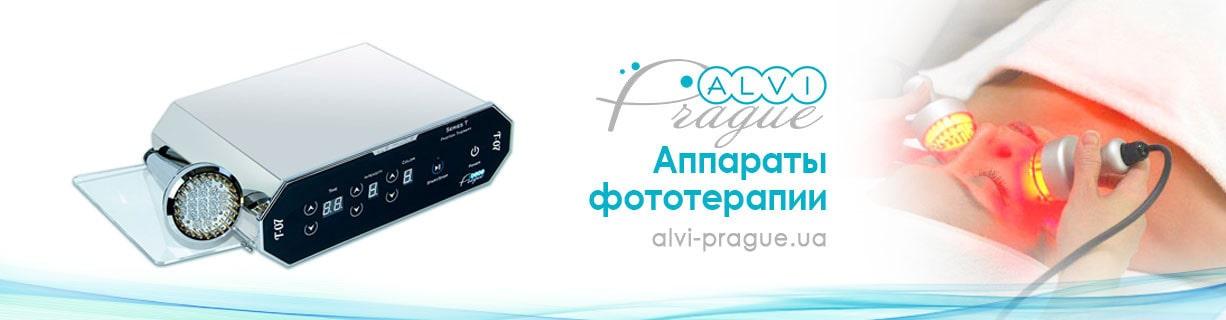 аппараты фототерапии купить аппарат фототерапия цена украина профессиональный