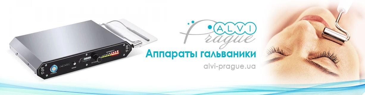 аппараты гальваники купить аппарат гальваника профессиональный украина цена
