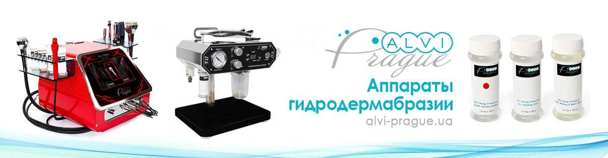 аппараты гидродермабрации купить аппарат гидродермабрация
