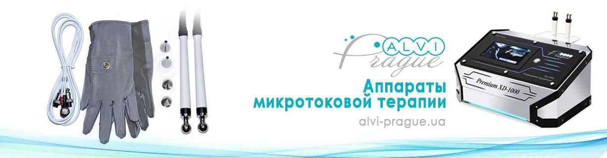 аппараты микротоковой терапии купить украина