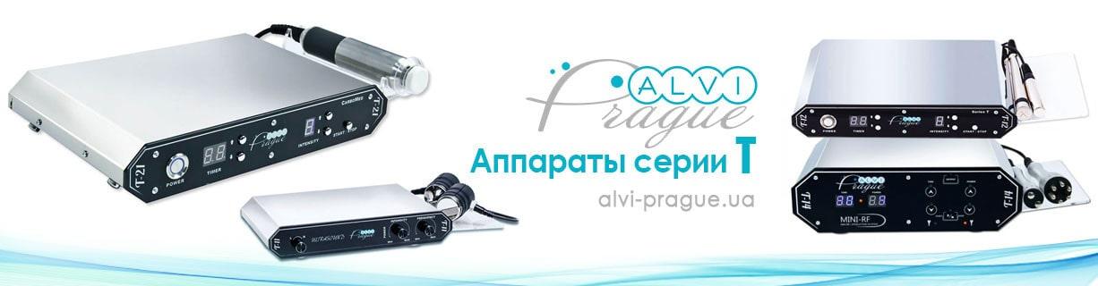 аппараты косметологические серии т для косметологии t-серия