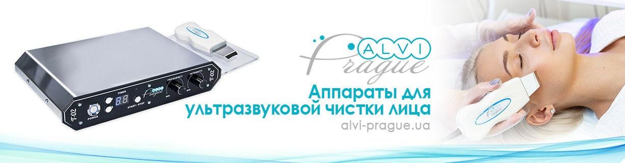аппараты для ультразвуковой чистки лица купить украине