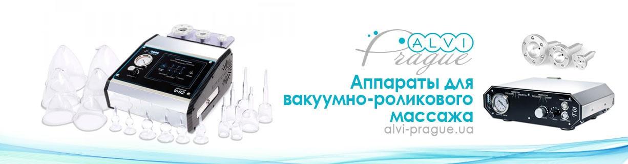 аппараты вакуумно-роликового массажа купить цена украина