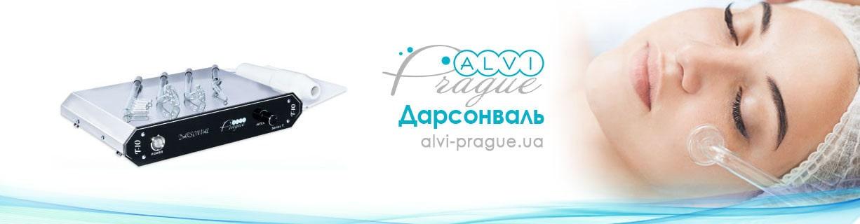 дарсонваль аппараты купить аппарат дарсонваль профессиональный цена украина