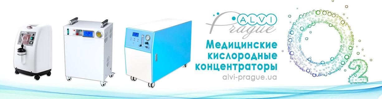 кислородные концентраторы купить кислородный концентратор украине