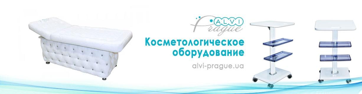 косметологическое оборудование купить украина цена