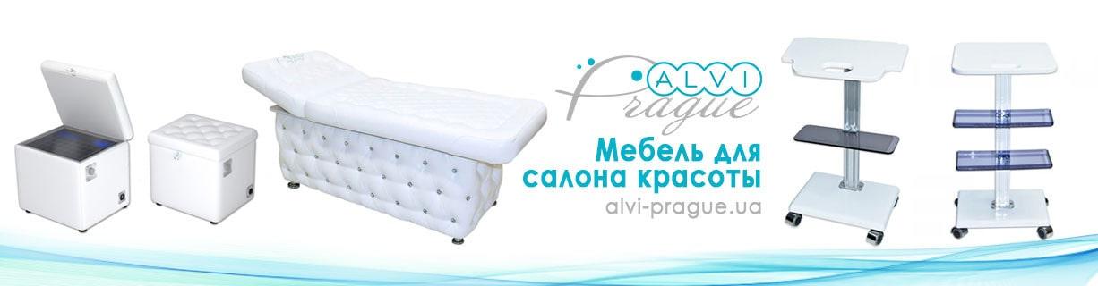 мебель салона красоты купить купить украина цена