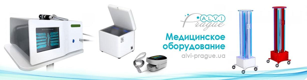медицинское оборудование купить украина киев цена