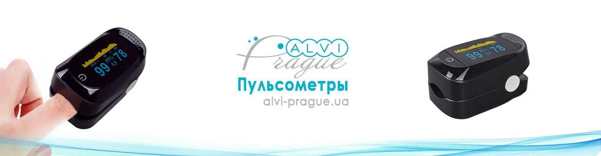 пульсоксиметры купить пульсоксиметр домашний цена украина