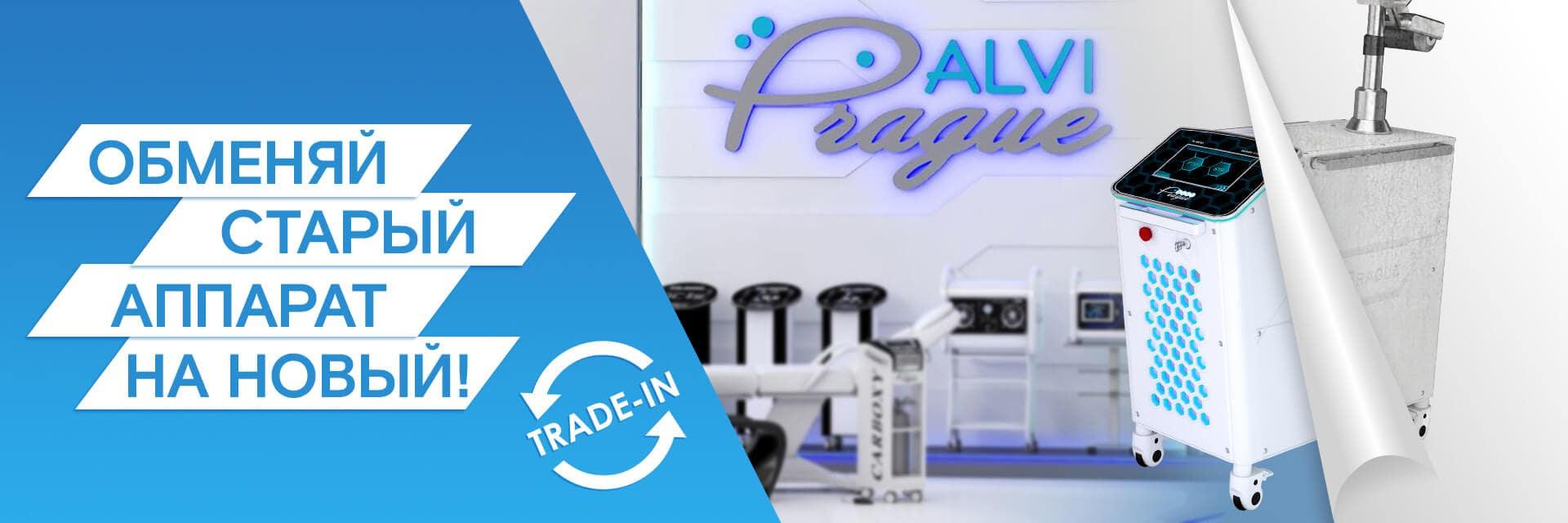 trade-in alvi-prague